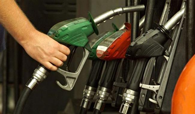 Govt reduces petrol and diesel prices by Rs1.50 per litre