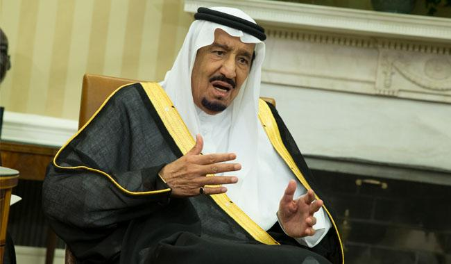 Saudi king cancels visit to G20 summit: Germany