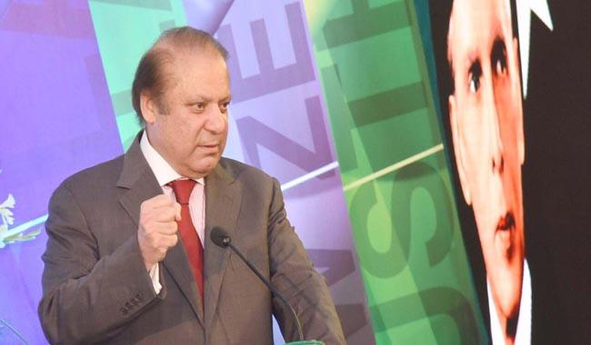 PM Nawaz honours cricket team, recalls what gave him more pain than Panama Papers and JIT