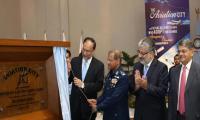 Groundbreaking ceremony of Aviation City held in Kamra