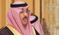 Saudi Arabia accuses Qatar of using Twitter to stoke dissent
