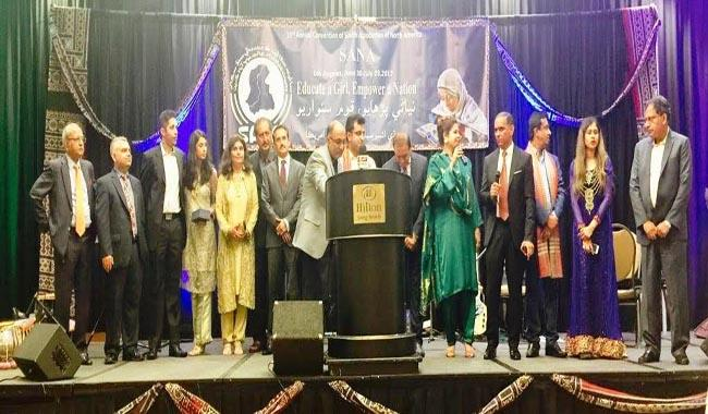 Sind Association of North America holds  33rd convention