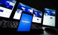 Pakistan asks Facebook to link accounts to mobile numbers