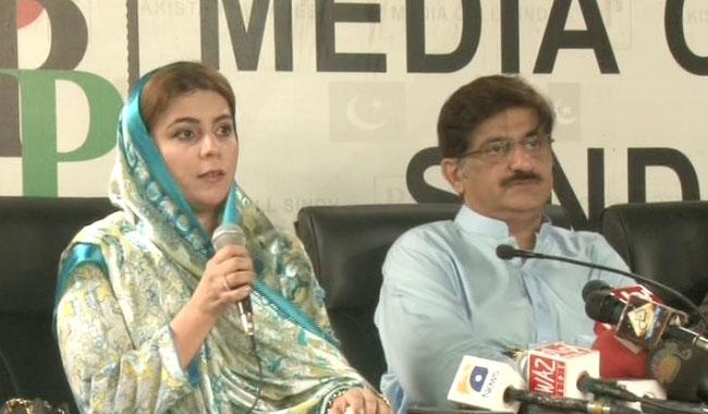 PTI's Naz Baloch joins PPP