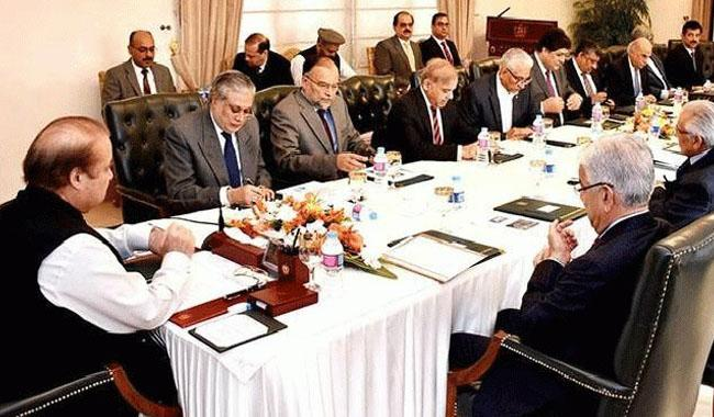 PM Nawaz chairs consultative meeting