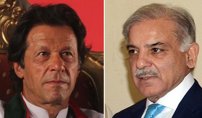 Verdict reserved in PTI's petition seeking Shahbaz's disqualification