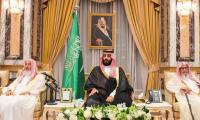 Startling details of how Saudi crown prince was coerced into stepping down