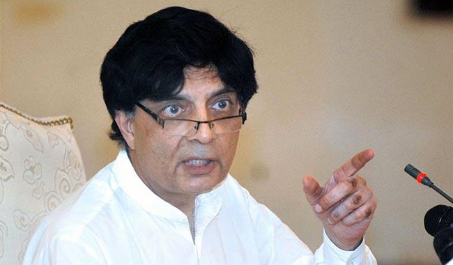 Chaudhry Nisar to hold much-awaited press conference today