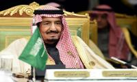 Saudi Arabia sets up state security agency