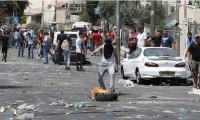 Palestinian killed by gunfire in Bayt al-Muqaddas: Palestinian ministry