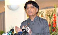 Chaudhry Nisar's much-awaited presser postponed till Monday