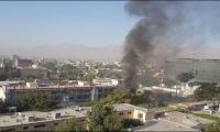 Death toll in Kabul suicide blast rises to 35