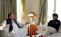 Ch. Nisar not leaving party: PM House