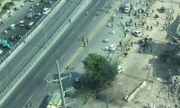 Twenty-six dead, 30 injured in Lahore suicide blast