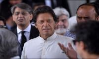 Imran claims digging out 40-year-old money trail