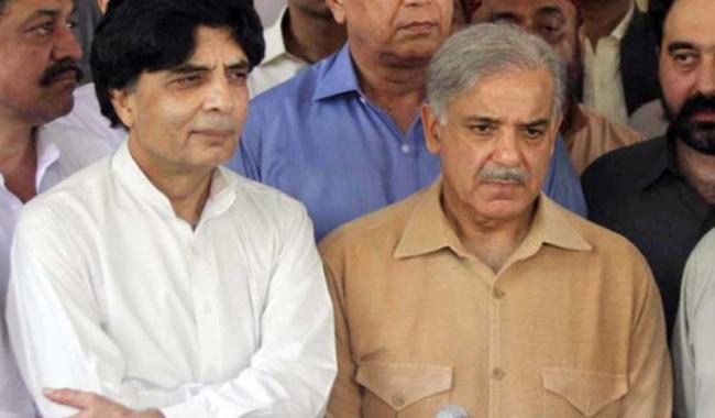 Nisar seeks time to review his decision in meeting with CM: sources