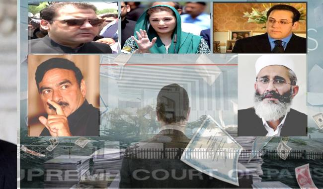 Live coverage of Panama case verdict: Nawaz Sharif in or out