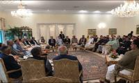 PML-N leaders meet today, Shahbaz likely next PM