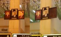 Nawaz Sharif photo removed from Karachi airport
