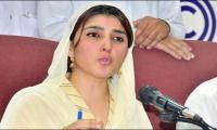 JI invitation to Gulalai evokes strong response from PTI