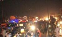 22 injured in Lahore explosion