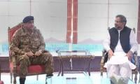 Gen Bajwa's first meeting with PM Abbasi