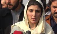 Blog: Ayesha Gulalai and the nation