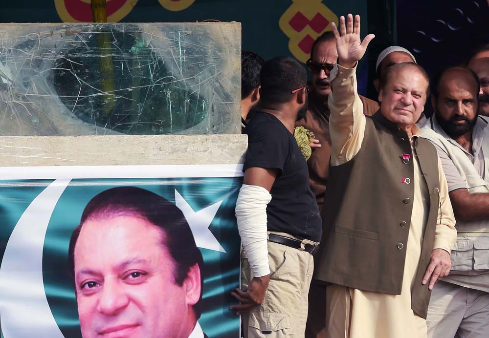 Image result for Live coverage of GT Road Rally: Nawaz seeks support for future plan
