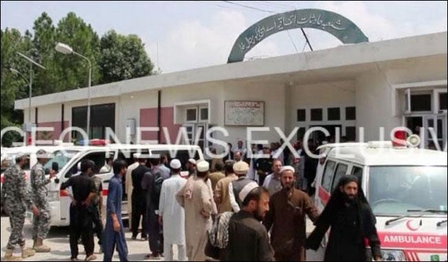 IED blast in Bajaur Agency leaves three dead, 25 injured