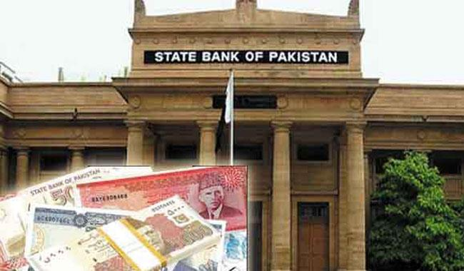 SBP injects Rs 1,358.1 billion into money market