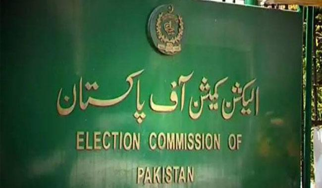 Ex-PM's namesake Nawaz Sharif submits nomination papers for NA-120 by-poll
