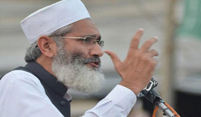 Every corrupt be punished as per law: Sirajul Haq