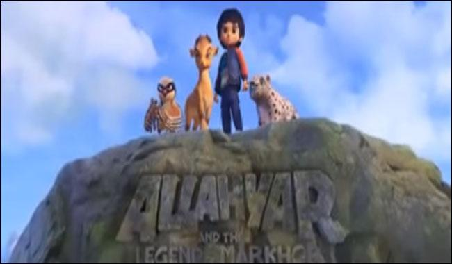 First teaser trailer of 'Allahyar and the Legend of Markhor' is out