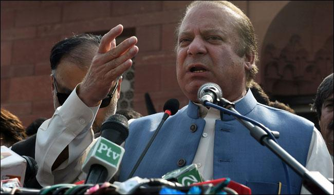 Nawaz links amendment in Constitution to progress of Pakistan