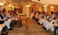 PML-N discusses party reorganisation, future strategy, NA-120
