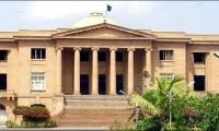 Setback for Sindh govt as SHC orders NAB to continue probe against MPAs, bureaucrats