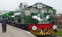 Azadi Train to depart for Multan tomorrow
