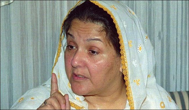 Kulsoom Nawaz heads to London skipping ECP's scrutiny for NA-120