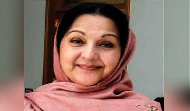 Begum Kulsoom Nawaz diagnosed with throat cancer