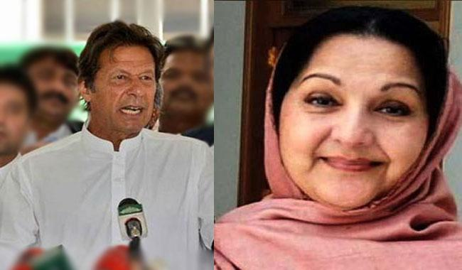 Imran prays Kulsoom Nawaz wins her battle against cancer