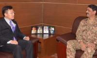 Chinese envoy appreciates Pak Army role in strengthening ties