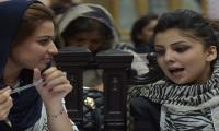 ´Where is my name?´ Afghan women seek right to identity