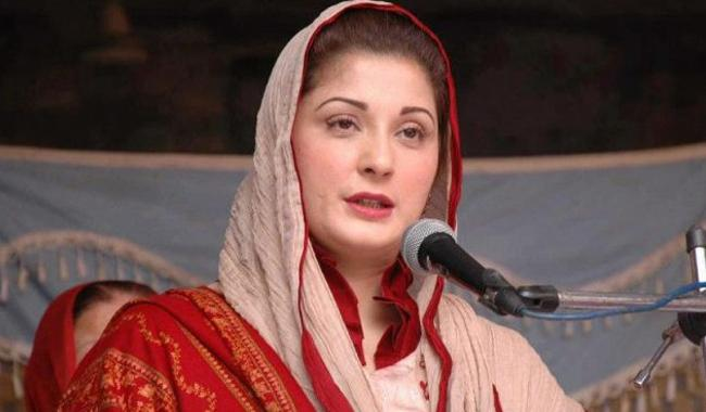 Maryam says her father was always betrayed by those he loved