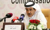 Turkey arrests 5 over Qatar news agency ´hack´: Doha