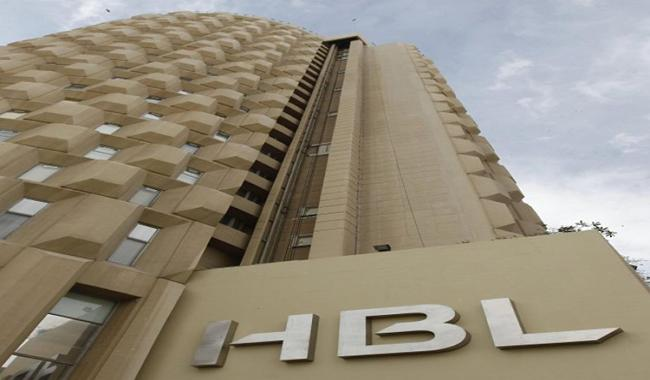 HBL to close NY branch