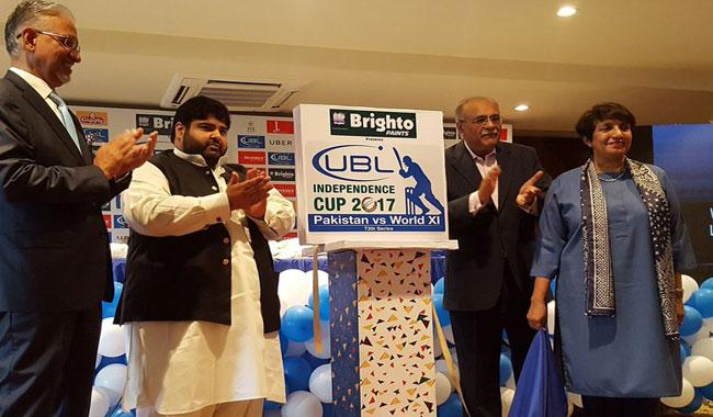 PCB unveils logo of 'Independence Cup 2017' for World XI series