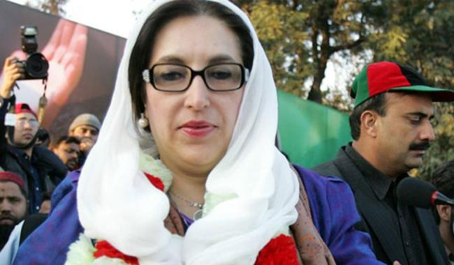PPP to file appeal against Benazir Bhutto murder case verdict