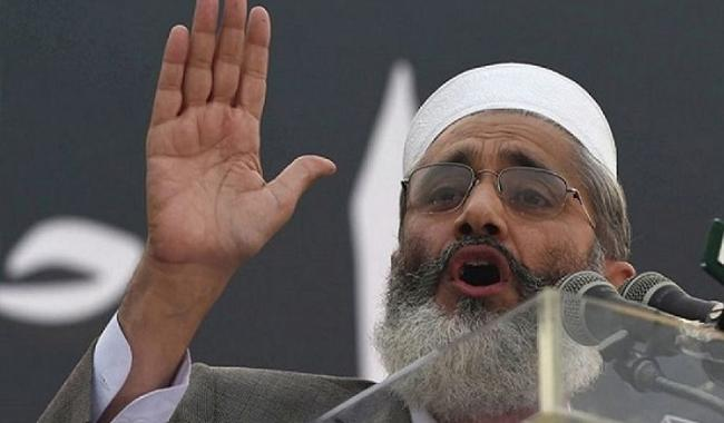 Accountability March: Sirajul Haq announces revolt against 'corrupt system'