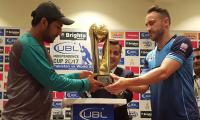 Independence Cup trophy unveiled by PCB