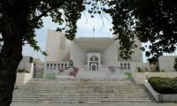 Panama verdict: SC admits Sharif family plea for larger bench
